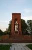 Паметника- костница в Кръстина махала