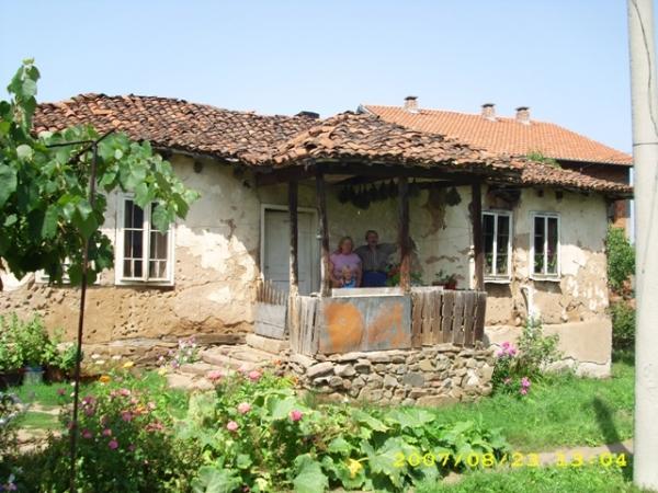 Ярджиловска къща