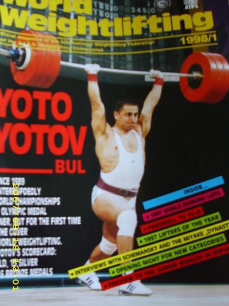 Йото Йотов