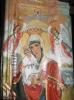 Икона на Богородица, закрилницата на село Ярджиловци нарисувана от Елка Занова