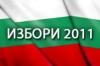 Избори 2011 - въпроси към кандидатите за кметове в Ярджиловци