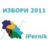 Избори 2011 в Ярджиловци