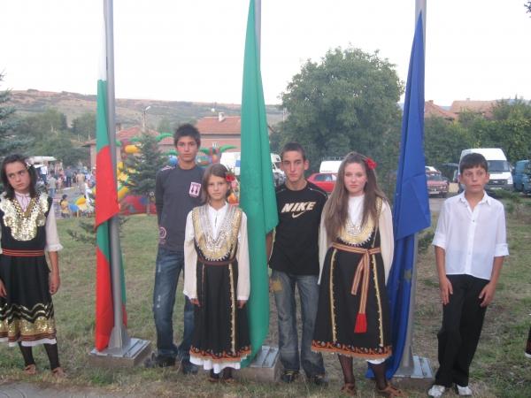 Ден на селото